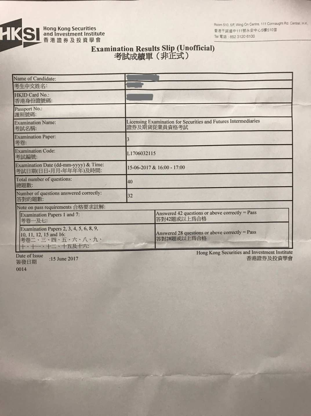 WW 15/6/2017 LE Paper 3 證券期貨從業員資格考試卷三 Pass