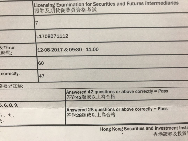 MCL 12/8/2017 LE Paper 7 證券期貨從業員資格考試卷七 Pass