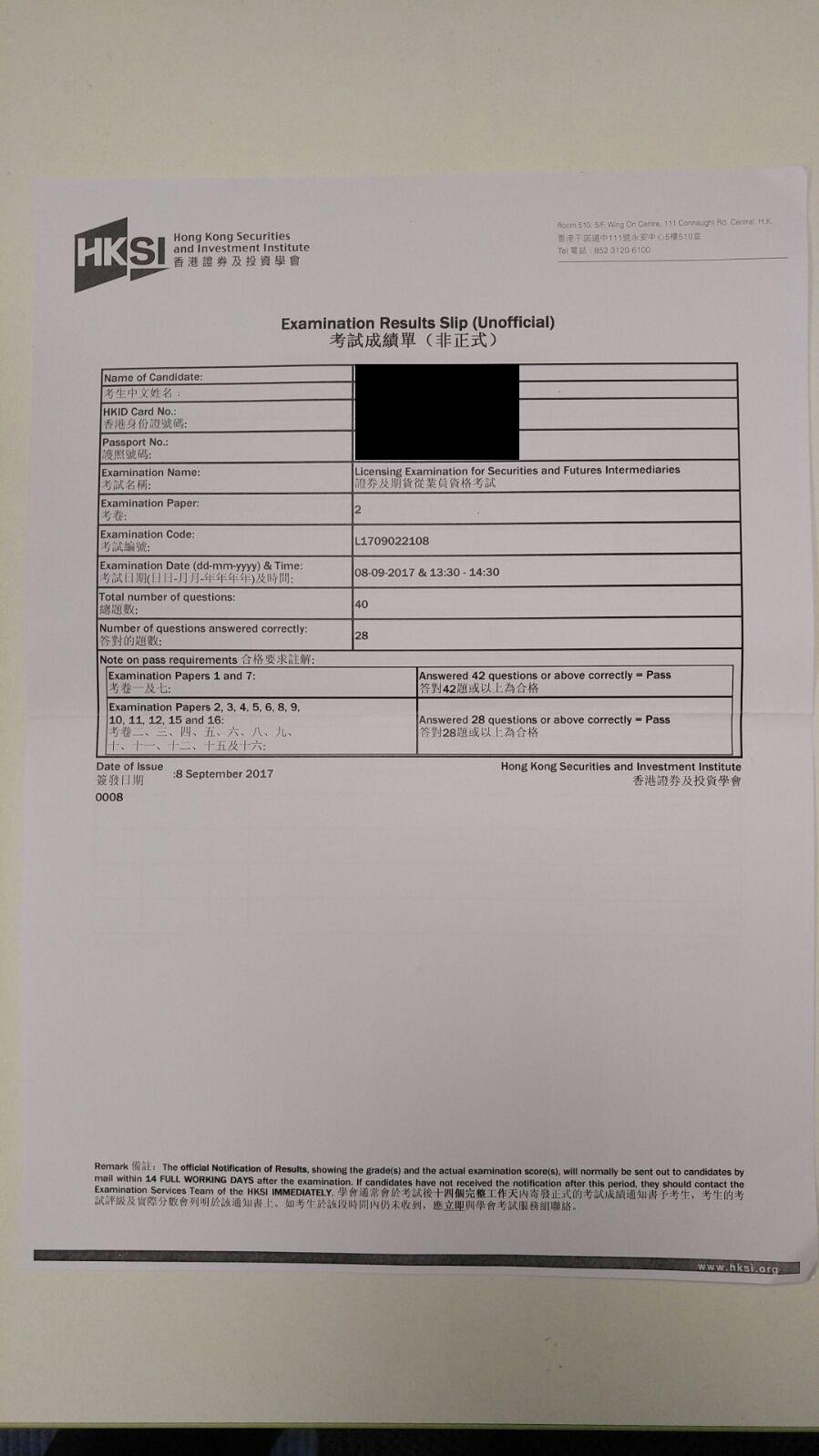 YKL 8/9/2017 LE Paper 2 證券期貨從業員資格考試卷二 Pass