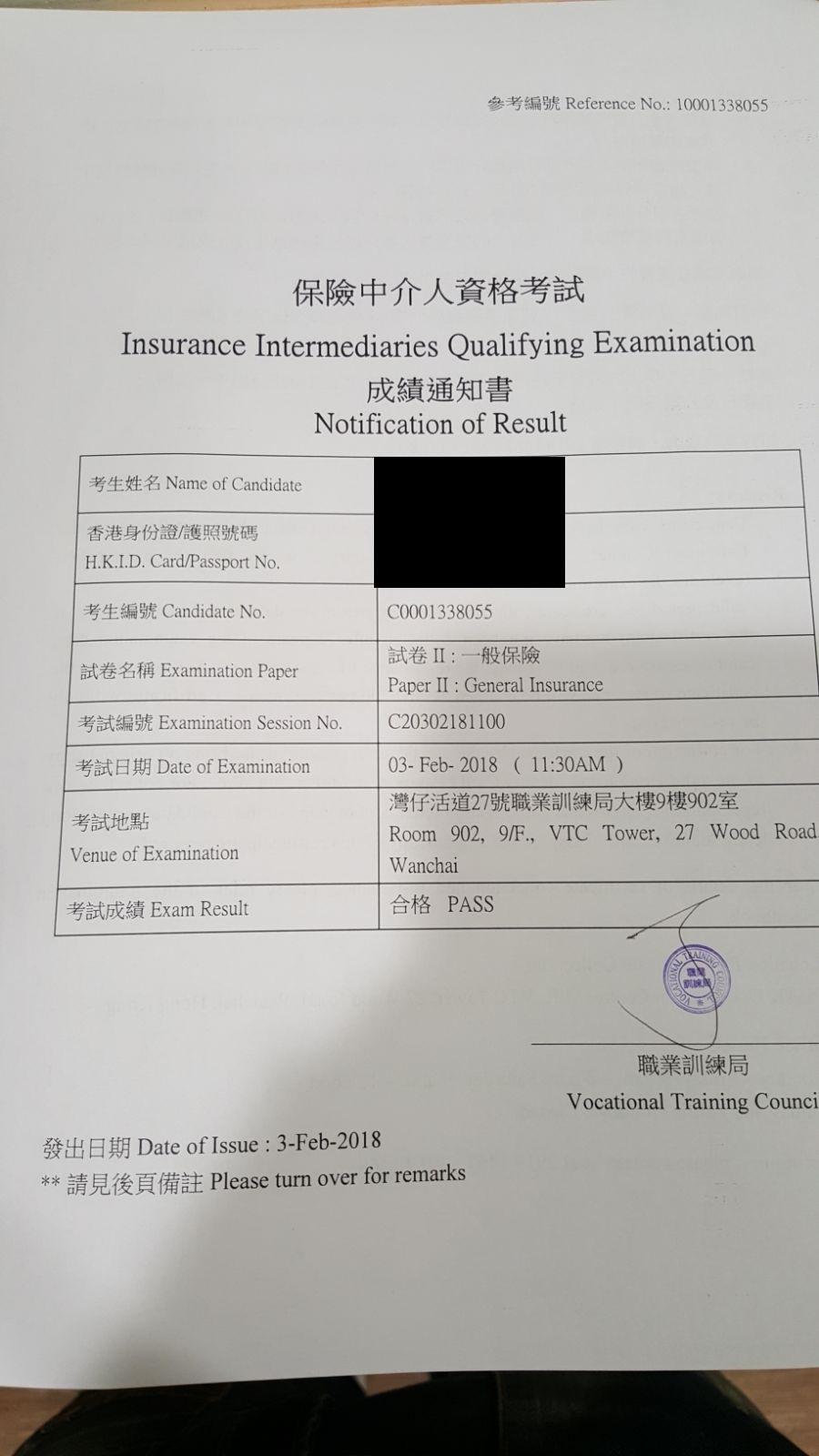KWC 3/2/2018 IIQE Paper 2 保險中介人資格考試卷二 Pass
