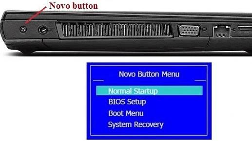 Nova Lenovo батырмасы.