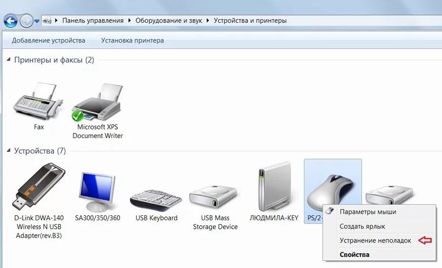 Kablosuz fare neden Windows 10 ve 7'de çalışmıyor? Nedenleri ve çözümleri