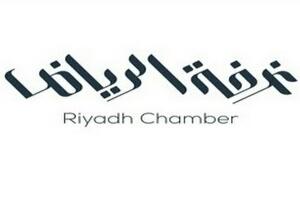 غرفة الرياض تعلن وظائف شاغرة لدى 3 شركات بالقطاع الخاص
