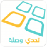 Tahadi Wasla – 6.4.2 APK MODs Unlimited Money Hack Download for android
