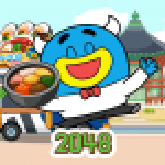 2048 WillYouMarryMe Food-Truck Puzzle Game 1.2.8 APK MODs Unlimited Money Hack Download for android