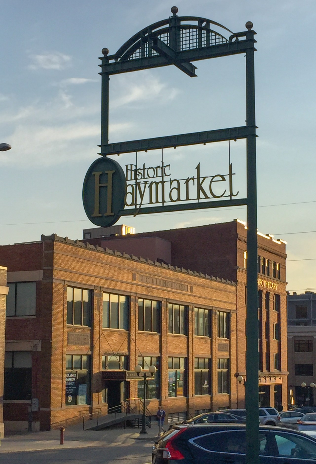 Haymarket area in Lincoln, Nebraska