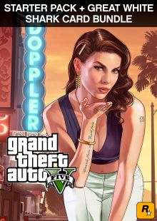 Grand Theft Auto V CESP Great White Shark Card Bundle
