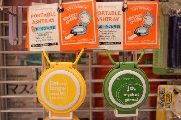 I en butik i Förenade Arabemiraten som enbart har importerade prylar från Japan hittar man denna mycket märkliga produkt