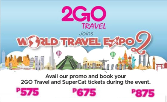 2Go-Travel-Promo-Fares-October-November-December-2017-January-February-March-2018