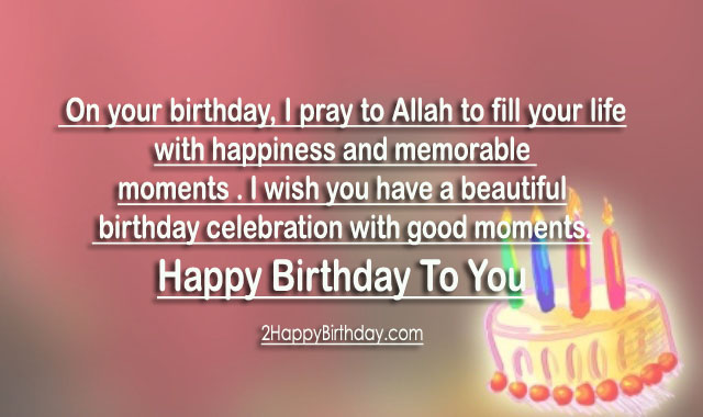 Religious Islamic Birthday Wishes Amp Images 2HappyBirthday
