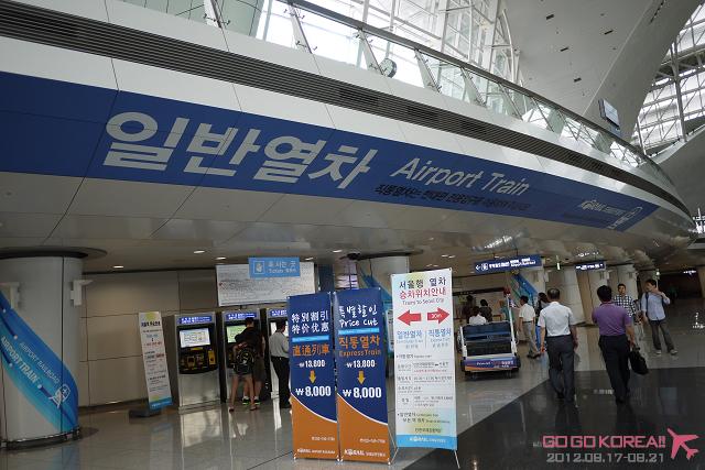 ♥Go Go Korea♥仁川機場→首爾IB Ville民宿。地鐵搭乘路線指南 – 強生與小吠的Hyper人蔘~