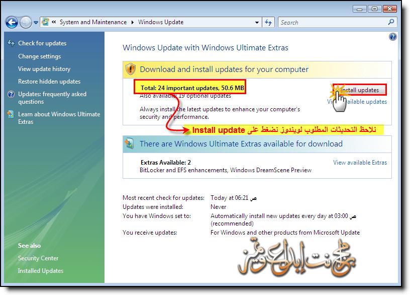 Windows Vista Ultimate Oem على ميديا فاير