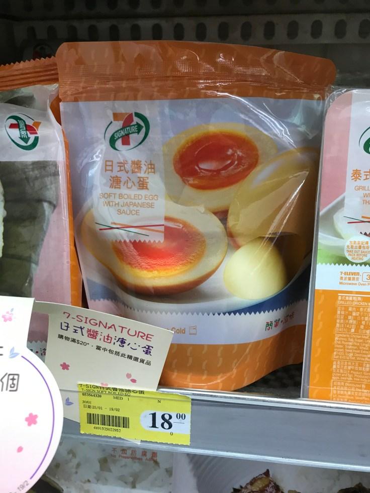 香港 7-11 日式醬油糖心蛋 – 2K Black Swan