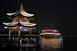 Hangzhou 2015