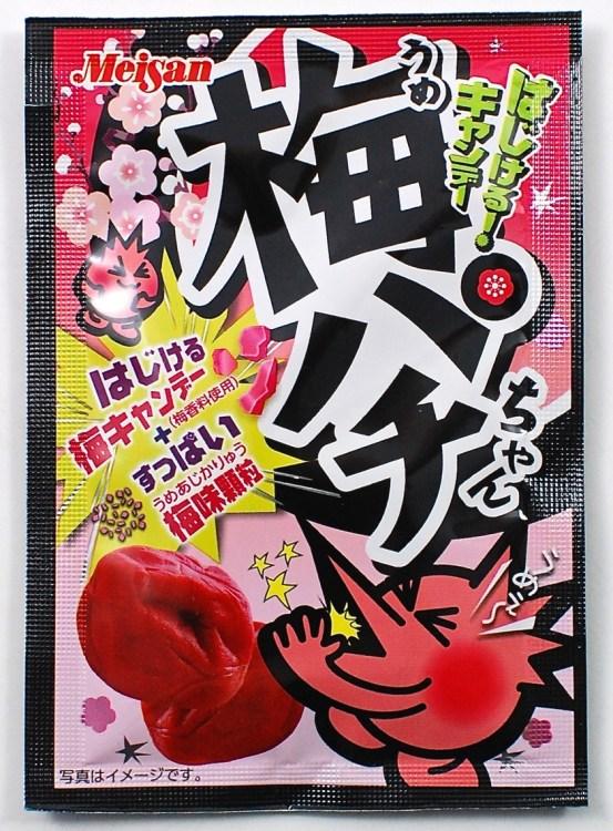 Meisan soda candy