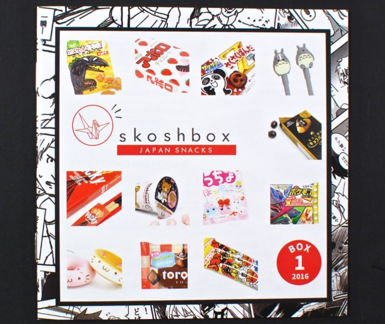 January Skoshbox