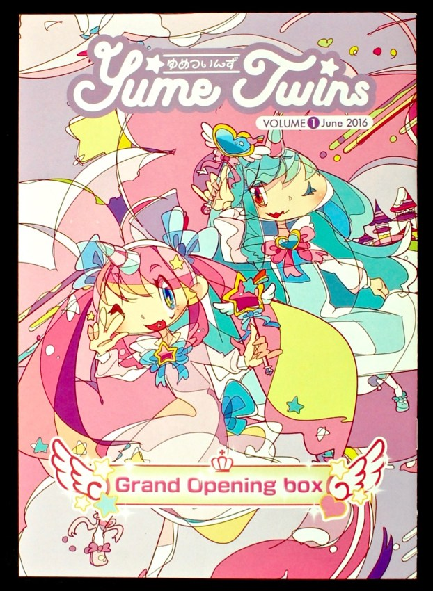 June 2016 Yume Twins review