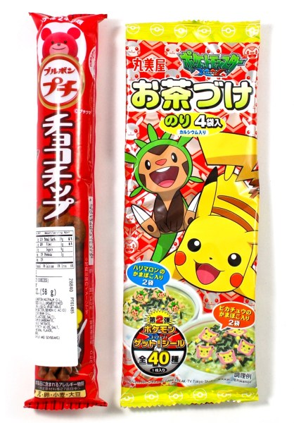 pokemon rice seasoning