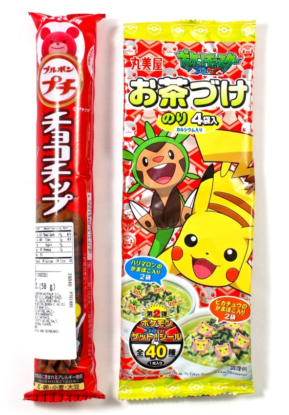 pokemon rice seasoning