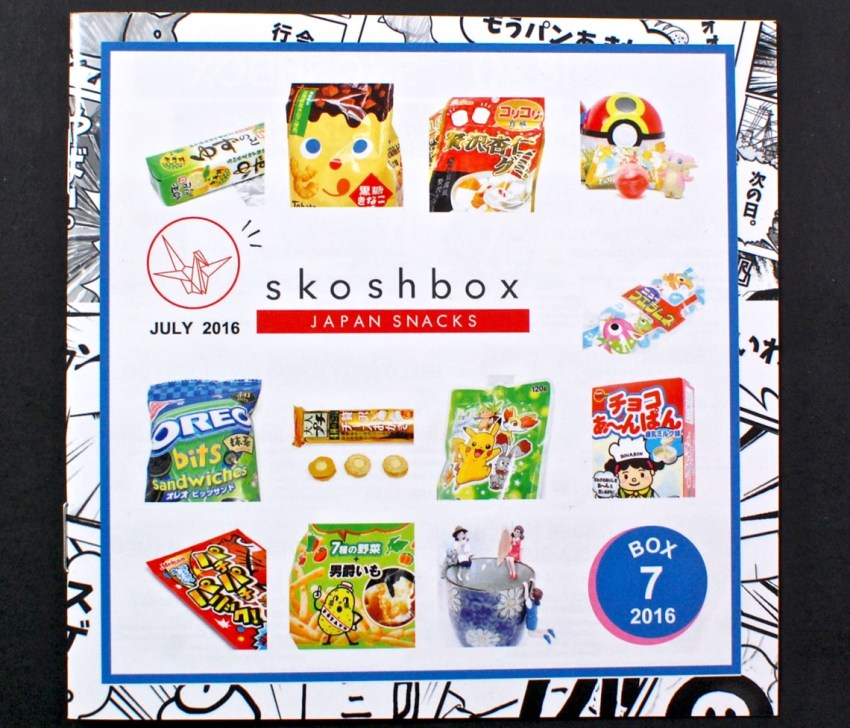 Skoshbox contents