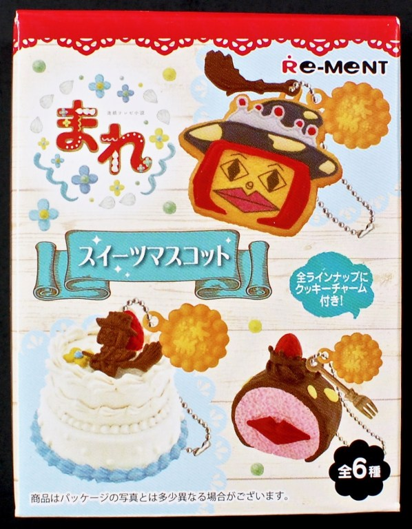 re-ment mare sweets mascot
