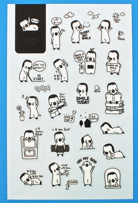 pengoon stickers