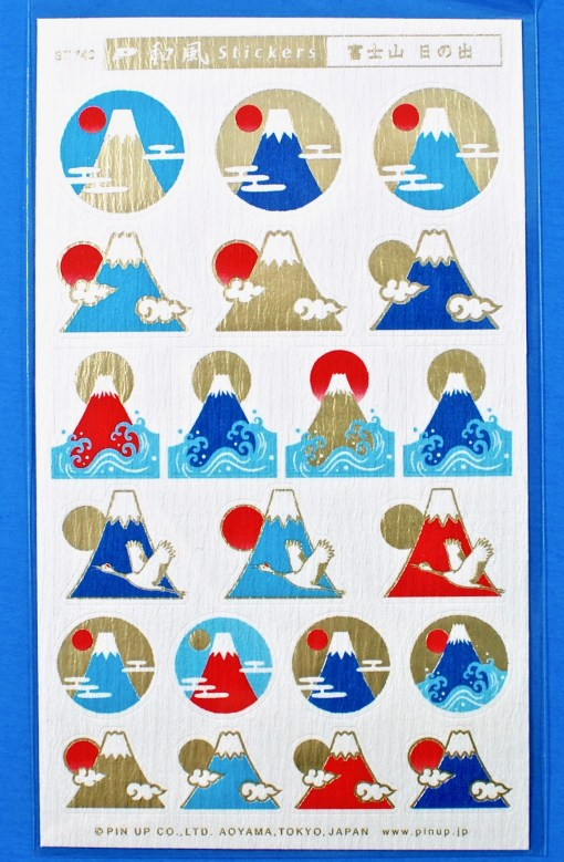 Washi stickers Mt. Fuji