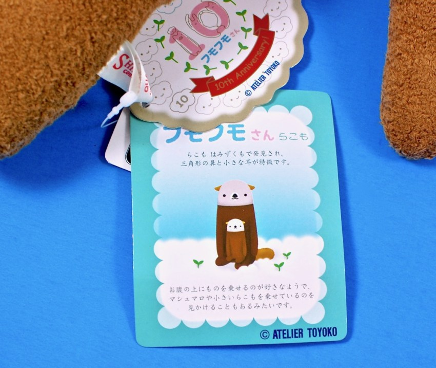 Fumofumo sea otter plush