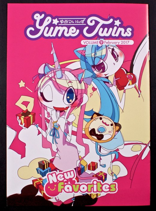 February 2017 Yume Twins review