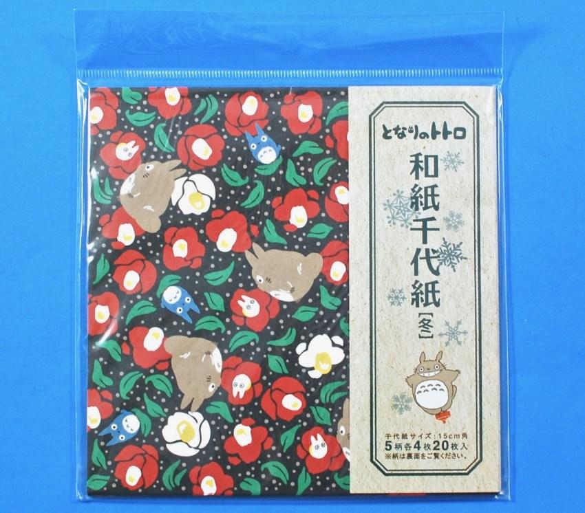 Totoro washi origami paper