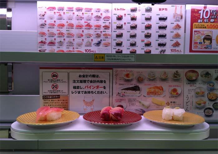 Robot sushi at Uobai