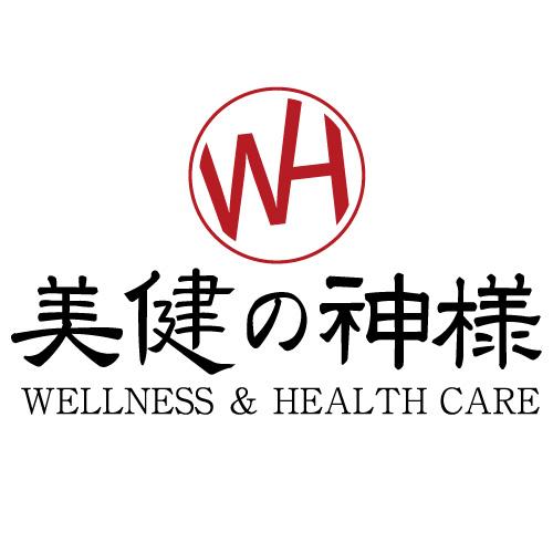 健康!?ウェルネス&ヘルスケアで健康寿命を延ばす!