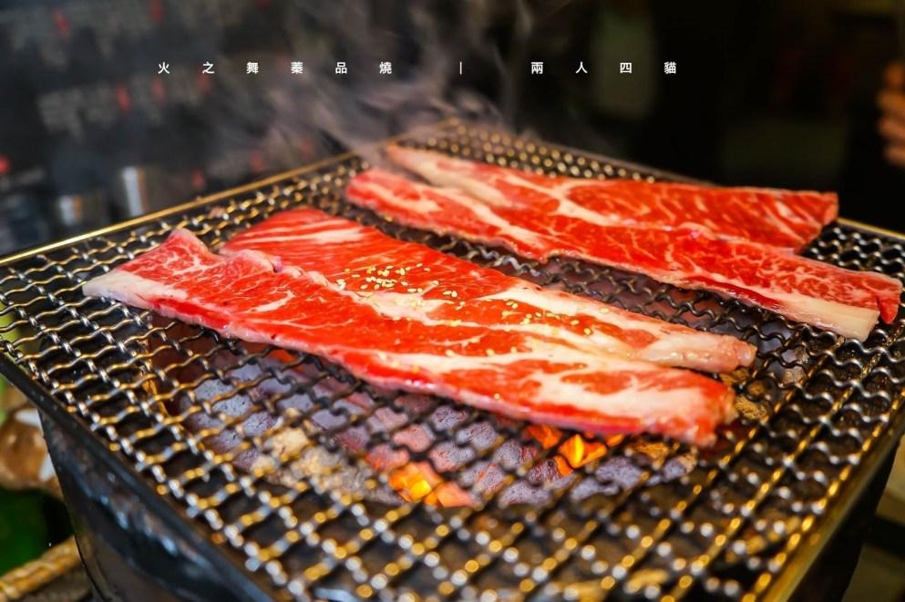 火之舞蓁品燒 牛肉拼盤:雪花牛、黑霜降牛、蔥鹽牛舌、骰子牛和限量橫膈膜