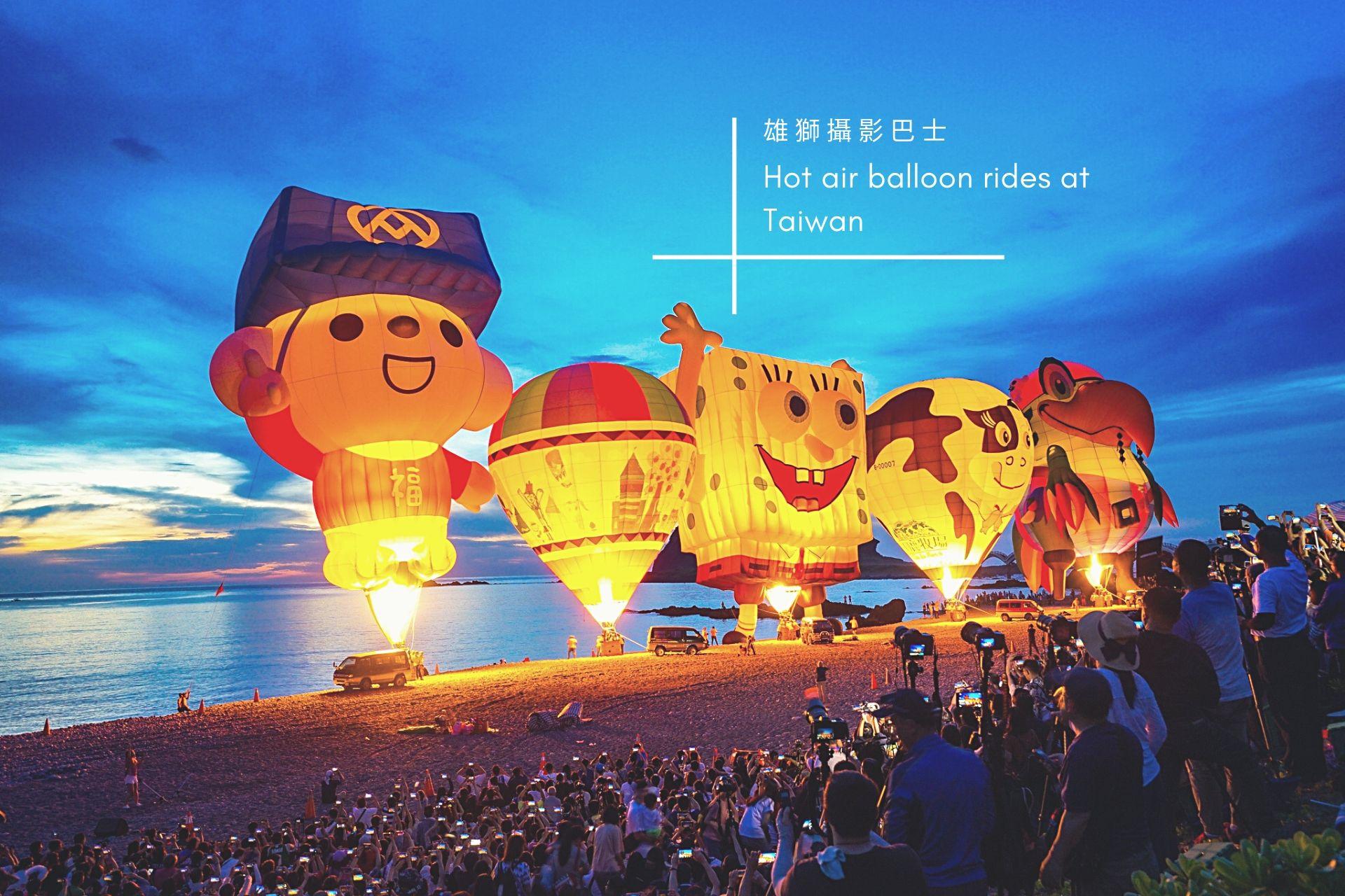 雄獅攝影巴士|台東攝影巴士初體驗(三仙台日出+熱氣球光雕+客城橋火車)