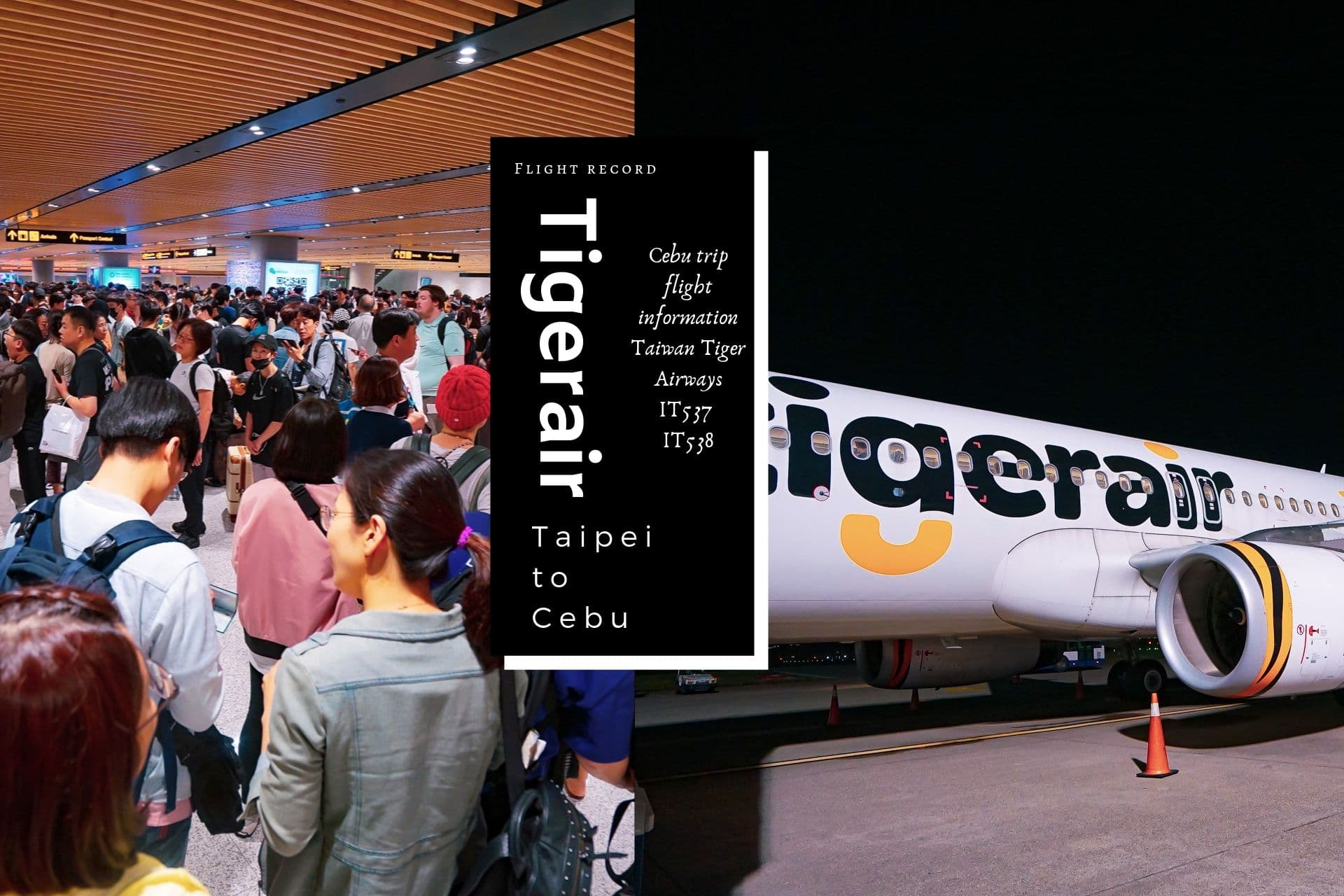 台灣虎航Tigerair Taiwan -IT537、IT538