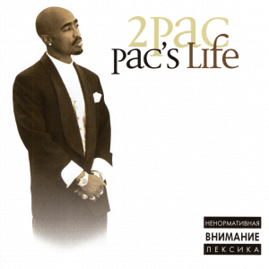 Pac's Life Front Cover