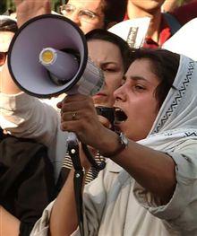 Iranian youth
