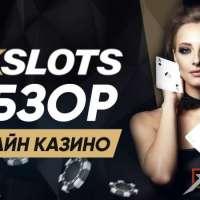Официальный сайт 1хСлотс казино. Обзор
