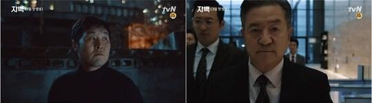 [TRANS] '자백(自白)'イジュノ→ユジェミョン、名俳優軍団の圧倒的な存在感