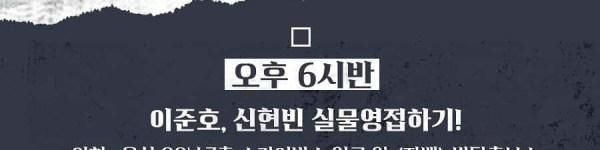 [NOTICE] 3月15日自白デイ