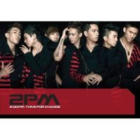 2PM_Time_For_Change