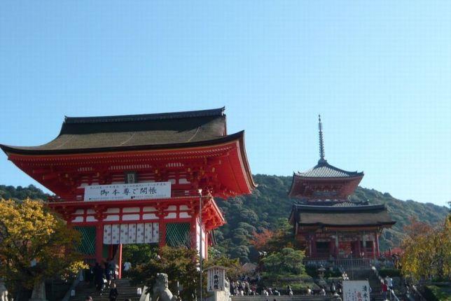 kiyomizu gate
