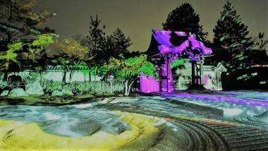 Kodai-ji Temple Special Night Visit in Summer @ Kodai-ji Temple | Kyoto | Kyoto Prefecture | Japan