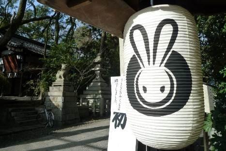 okazaki shrine lantern