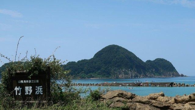 takenohama beach