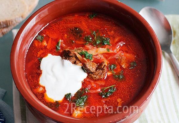 Красный борщ - пошаговый рецепт с фото