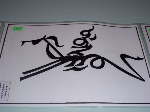 Horse riding script art.