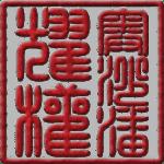akuen_logo.png