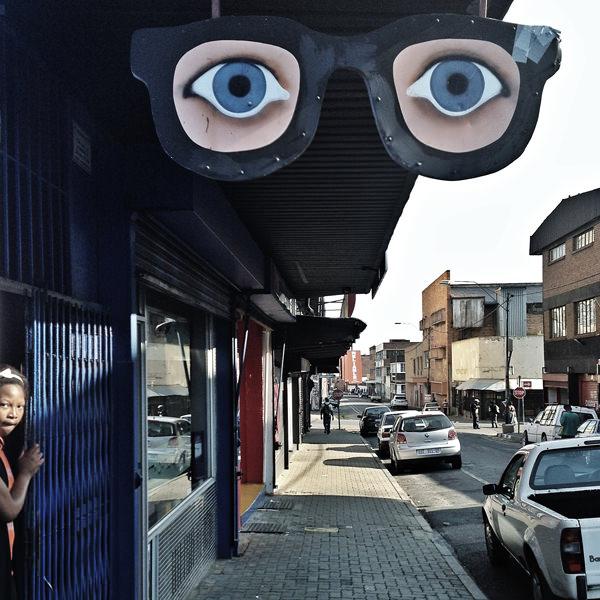 hmason eyes