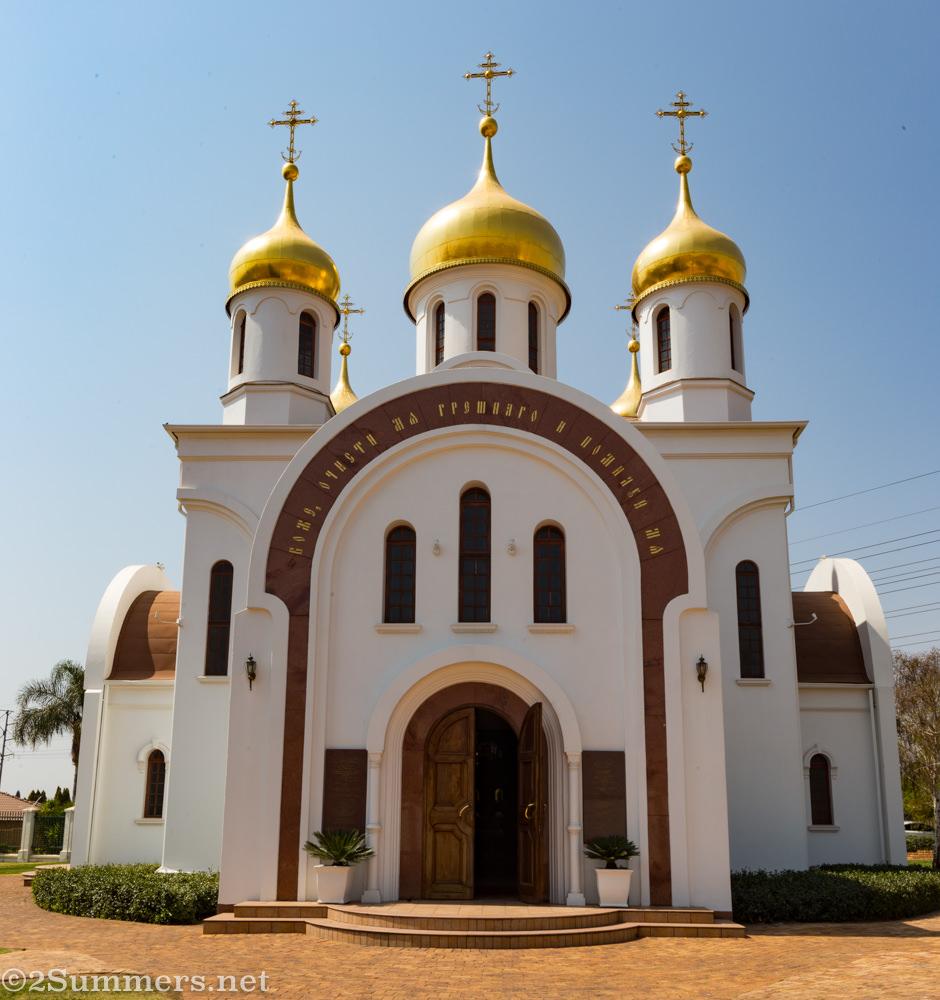 Russian Orthodox church entrance